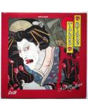 TOKYO BLADE - MADAME GUILLOTINE