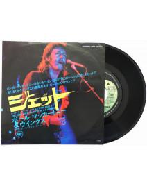 WINGS - JET (Pressage Japon)