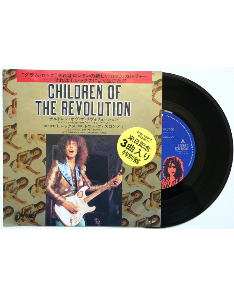 T.REX - CHILDREN OF THE REVOLUTION (3 titres, Pressage Japon)